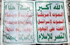 Yemen muslim Religious Houthi movement Ansar Allah Military Flag