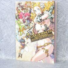 CODE OF PRINCESS Official Settei Shiryoshu KINU NISHIMURA Art Works DS Book *