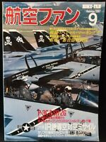 Koku Fan Japanese Aviation Aircraft Airplane Magazine Issue 537 9 September 1997