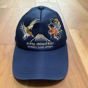 ALPHA INDUSTRIES Cap Eagle Dragon Blue Free Size Men's