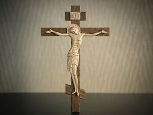 "10"" Wall Cross #1.1 Wooden Crucifix Jesus Christ Religious Cross Gift Wall Art"