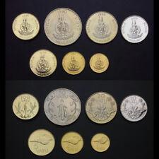 [W-1] Vanuatu Set 7 Coins, 1, 2, 5,10,20,50,100 Vatu, 1990-2009, UNC