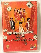 CUOC DAU MA CHUOC CUOI CUNG Phim Hong Kong Movie Chinese Vietnamese DVD 91 Mins