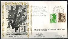 1984 - Fdc-France Libre - Vive Les FFI - Affiche - Toulouse- Yt.670/2318