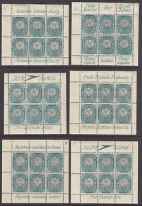South Africa 1948 KGVI ½d, 1d Booklet Panes w Slogans Mint SG56h-114a toning