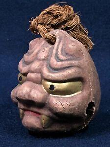 Japanese Clay Bell Dorei Oni Devil Demon Pottery Round Shrine Lucky Charm Art B2