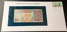 Banknotes Of All Nations Qatar 1985 1 Riyal 13 a    UNC Ship