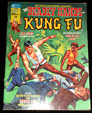 1974 THE DEADLY HANDS OF KUNG FU #6  Bruce Lee, Sons of the Tiger -  (vg-fn)
