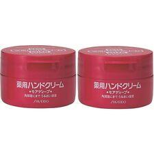 Shiseido Medicated moisture Hand Cream More Deep 100g x 2