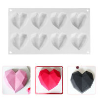 Diamond Heart Dessert 3D Cake Mold Mousse Silicone Mould Chocolate DIY Tool