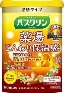 BATHCLIN Medicina Salt 600g - Warm 600g