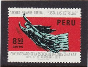 PERU #C386 MNH 50th ANNIV. OF AIR FORCE ACADEMY