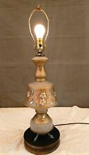 "Brass Ornate Gilt 28"" Lamp Mid Century Vtg Hollywood Regency Glass Gold Leaves"