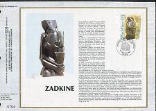 DOCUMENT CEF PREMIER JOUR  1980  TIMBRE   N° 2074 FEMME A L AVENTAIL DE  ZADKINE