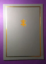 Thee Grey Book - Introduction to Thee Temple Ov Psychick Youth - 2nd Ed. 1989