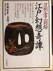 Japanese Tsuba Book D   Edo Masterpieces RARE Fittings Samura Sword Menuki