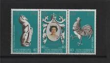 New Hebrides 1978 Anniv of Coronation SG 262/4 MNH