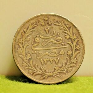 Early Vintage Egypt 20 Q Silver Coin 40 mm