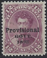 HAWAII #69 SUPERB NEVER HINGED GEM WITH DOUBLE OVERPRINT WITH CERTIFICATE