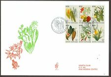 Vatican City Sc# 910, Plants of the New World on First Day Cover