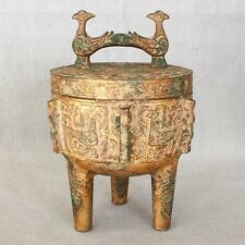 James Mont Gilt Gold Ice Bucket Archaic Chinese Brutalist Pot Box Canister Jar