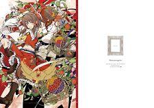 toho project touhou illustration book phantasregalia gakuji akaringo az+play