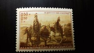 JUGOSLAVIA 1939 VERY UNUSUAL VARIETY YELLOW COLOUR SHIFTED PRINTING  MICH. 370