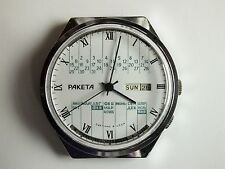 Vintage USSR Raketa (Ракета) Perpetual Calendar 19 Jewels Mechanical Watch.
