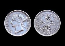 5 Cents 1895 Hong-Kong. British Empire. Victoria. Argent/ Silver
