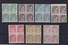 tanger - Fez 1892 block of four MNH rare!       k1574