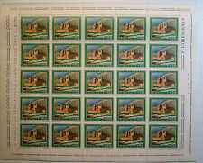 1976  ITALIA  150 lire  Turismo  Castello di  Fenis  Aosta   foglio intero MNH**