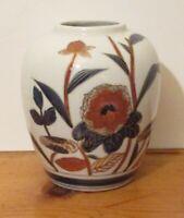 """GINGER JAR / VASE L J JAPAN PORCELAIN WITH FLOWERS & VINES 5""""tall"""