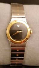 Vintage Women's MOVADO Museum 2-Tone Stainless Steel Watch 87-A1-836K in Box