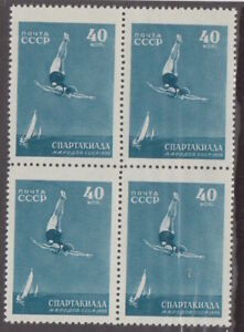 MNH Russia Stamps SCOTT #1850 - Diving Sports - Year 1956 Block of 4