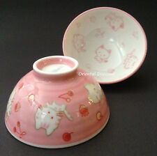 "2 PCS. Japanese Chinese Children Porcelain Rice Bowl 4.25"" Cats, Made in Japan"