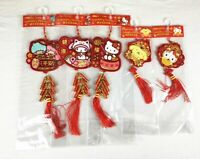 SANRIO KITTY MELODY TWIN STAR LUNAR YEAR BLESSING EMBROIDERY DECORATION 7554-6