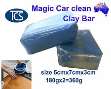 Clay Bar Car Cleaner 180g x 2 for Auto Vehicle Cleaning, Car Wash & Detailing
