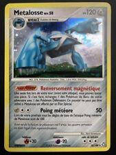 Reverse Chinchidou 146//202/_R SS01 VF Français Pokemon