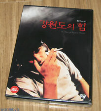 THE POWER OF KANGWON PROVINCE / Hong Sang Soo / KOREA HD REMASTERING DVD SEALED