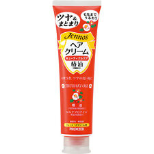 YANAGIYA☀Japan-PREXCEED Hair Cream TSUBAKI oil Hari Cuticle 140g