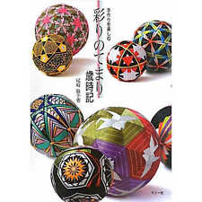 New Colorful TEMARI Japanese Craft Book From JAPAN