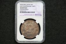 J019 1895 JAPAN Meiji silver Yen Year 28 NGC AU details Chopmark GIN mark