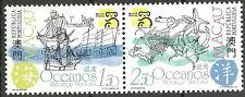 Macau - Maritimes Erbe Paar postfrisch 1999 Mi. 1011-1012