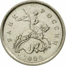[#539092] Munten, Rusland, Kopek, 2000, Saint-Petersburg, ZF, Copper-Nickel
