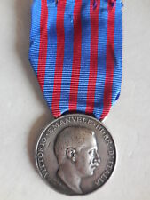 Italy medal war of Italo Turkish silver