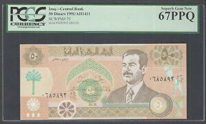 Iraq- 50 Dinars 1991/AH1411 P75  Uncirculated Graded 67