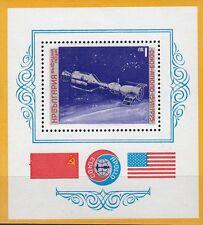 Bulgarien Nr. Bl. 59** Apollo - Sojus / Аполлон - Союз