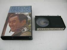 Ellison Onizuka Beta Tape Betamax NASA Hawaii Astronaut KHON 1986