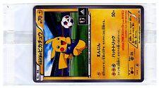 PROMO POKEMON JAPANESE CARD N° 050/XY-P PIKACHU FOOTBALL 2014 (Sealed)+ Magazine