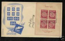 Israel  sheet  on cover